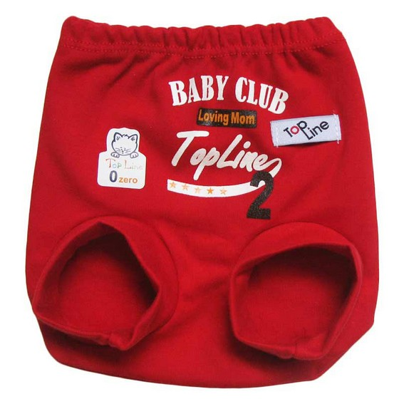Baby Short for Diapers